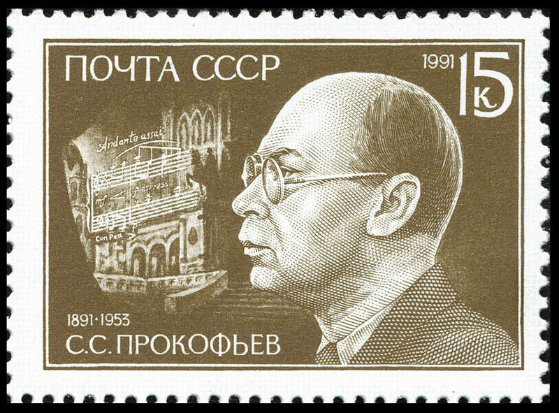 Prokofiev on Soviet Union stamp (image)