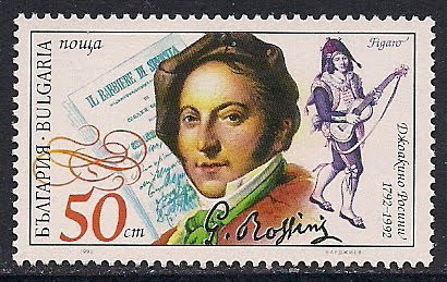 Rossini and Barber of Seville on 1992 stamp from Bulgaria (image)