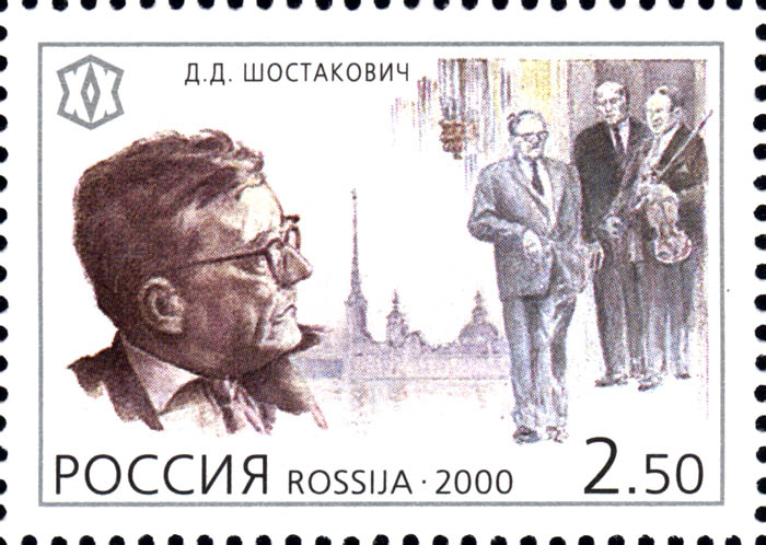 Dmitri Shostakovich on postage stamp (image)