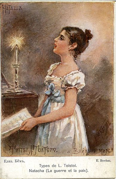 Natasha Rostova from War and Peace (old postcard image)